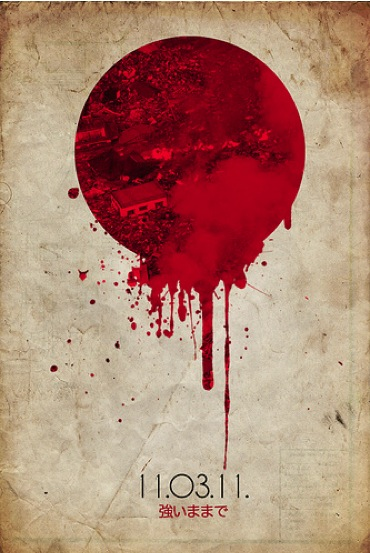 Stay Strong, Japan
